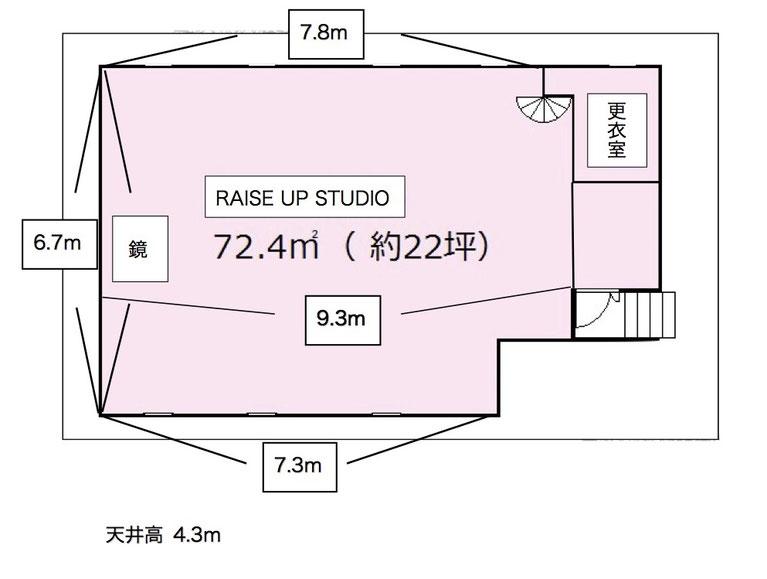 RAISEUP STUDIO レイズアップスタジオ見取り図