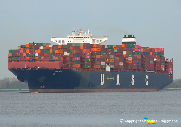 Containerschiff UMN QARN