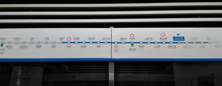 大連空港から地下鉄で遼寧師範大学への行き方
