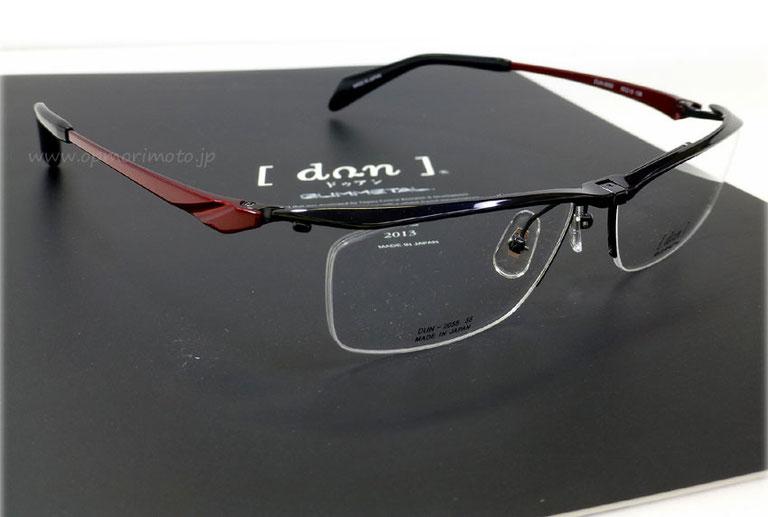 DUN(ドゥアン)DUN-2055