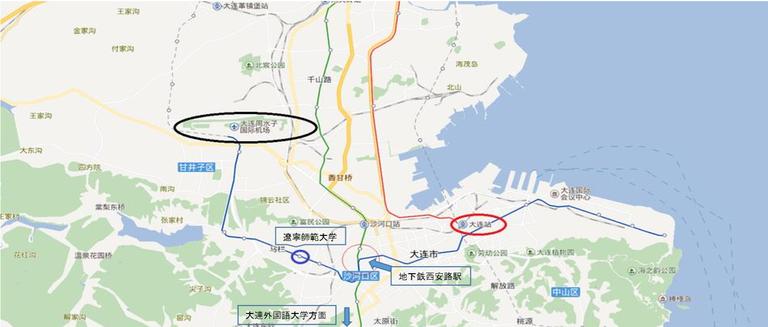 中国大連 遼寧師範大学へのアクセス方法