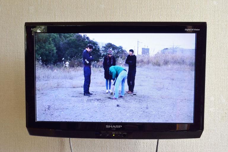 石井友人・榎倉冴香・高石晃・桝田倫広, 「わたしの穴 美術の穴」,  DVD,  2015