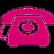 Mieten und kaufen bei der Firma Brasser AG in Zizers bei Chur geht ganz einfach per Telefon +41 81 322 99 00