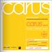Carus , Kunstmagazin, September, Guggemos