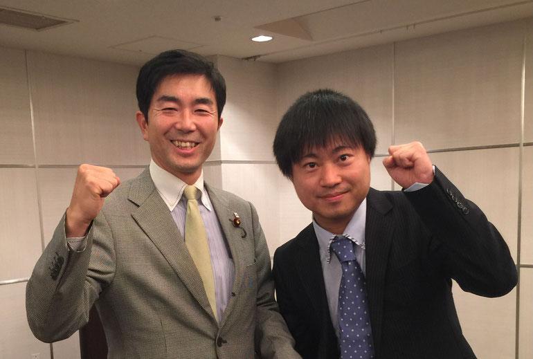 自民党愛知県支部
