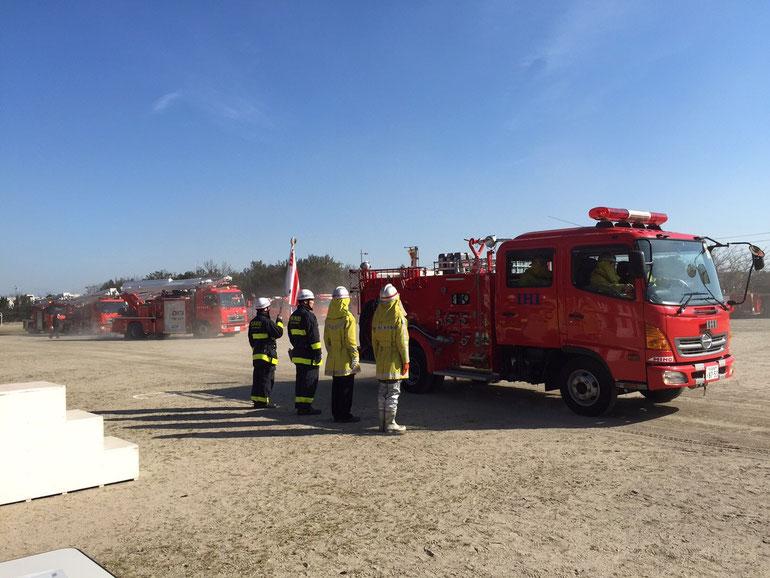 知多市消防出初式
