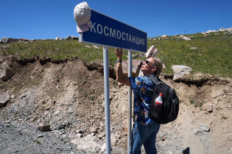 Almatos Kosmoso stotis