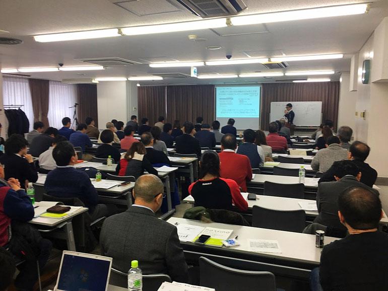 北海道大家塾 勉強会の様子