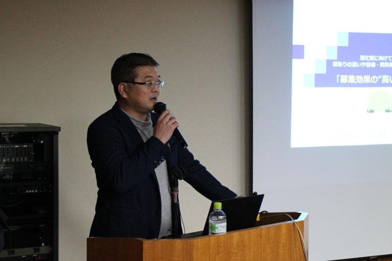 松本さんの講演の様子 その1