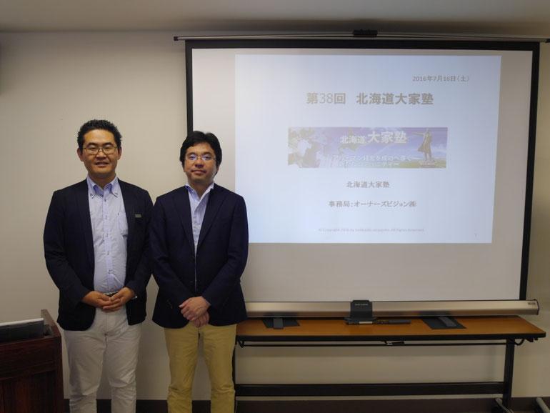 講師集合写真 左から、原田塾長・平野友朗さん