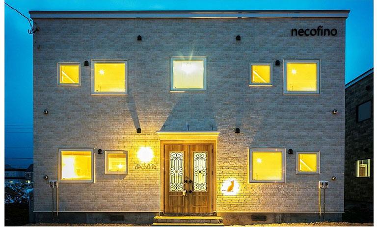 余市町に建てた、新築ネコフィーノの外観 1LDK×4戸