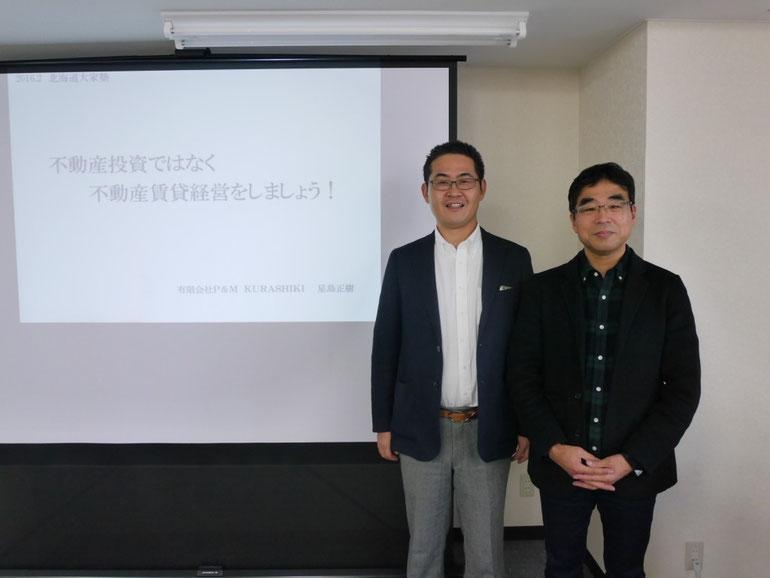 講師集合写真 左から、原田塾長・星島正樹さん