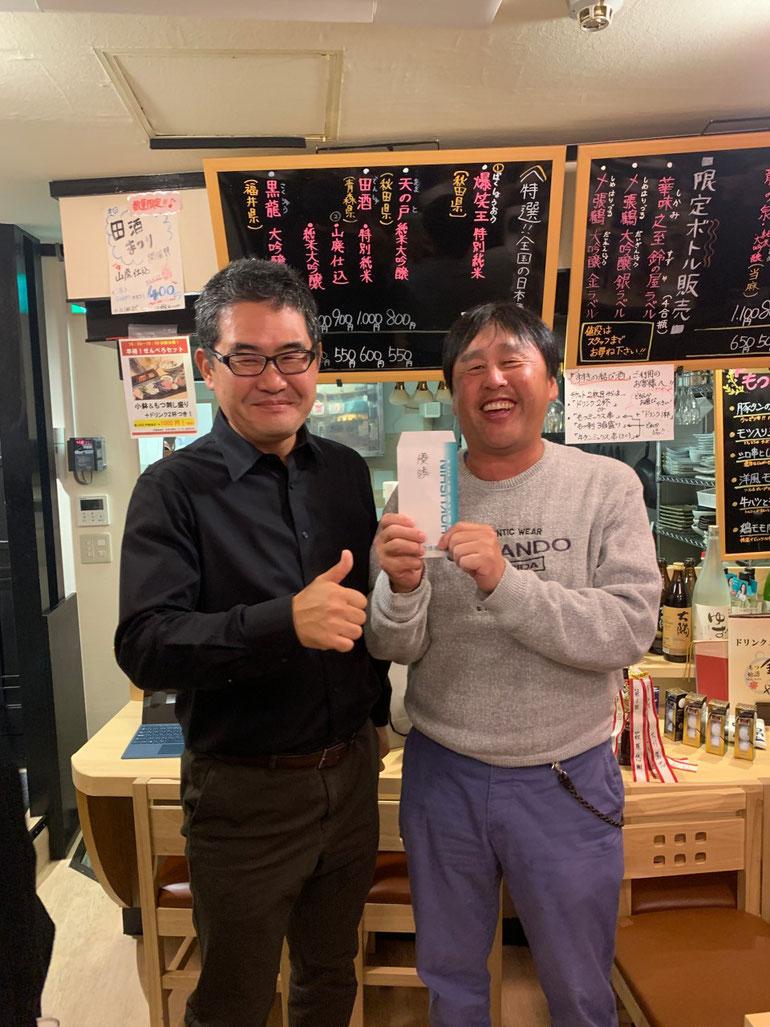 第7回オーナーズゴルフクラブの優勝者は、赤井 誠さんでした