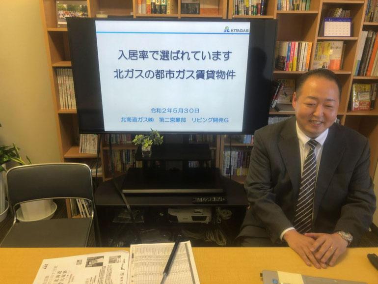 田村さんがZOOMで講演している様子