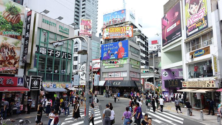 TrianglePark, America Mura, Osaka