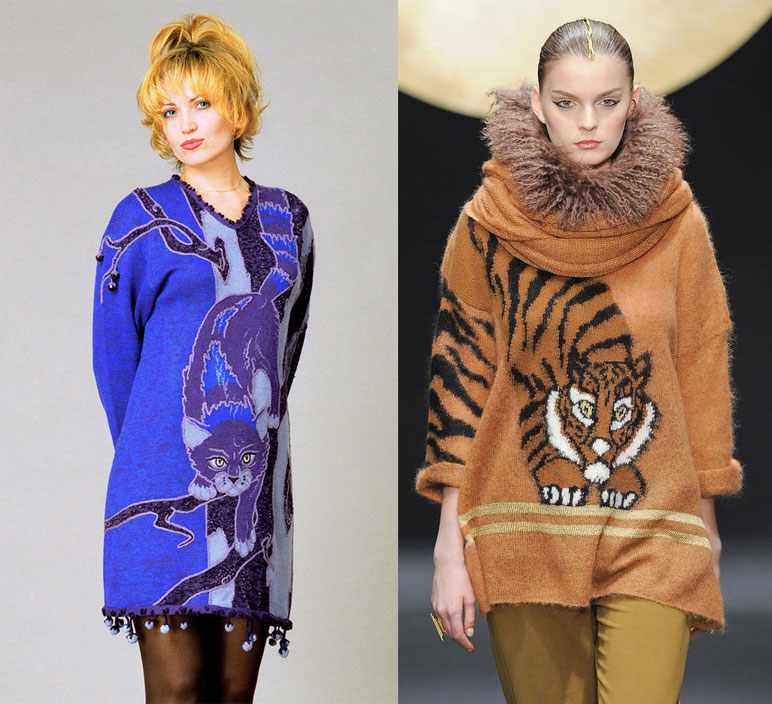 "On the left: knit dress by Alexander Serpaphim, 1996, published on the Internet since 1998; on the right: the ""Tiger"" by Italian knitting giant ""Krizia"", 2012"