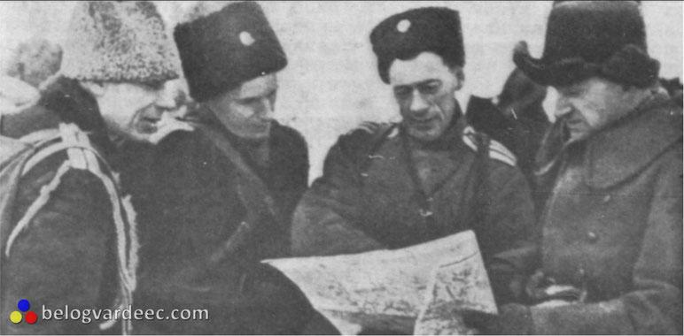 Новочеркасский фронт, 7 февраля 1943 года