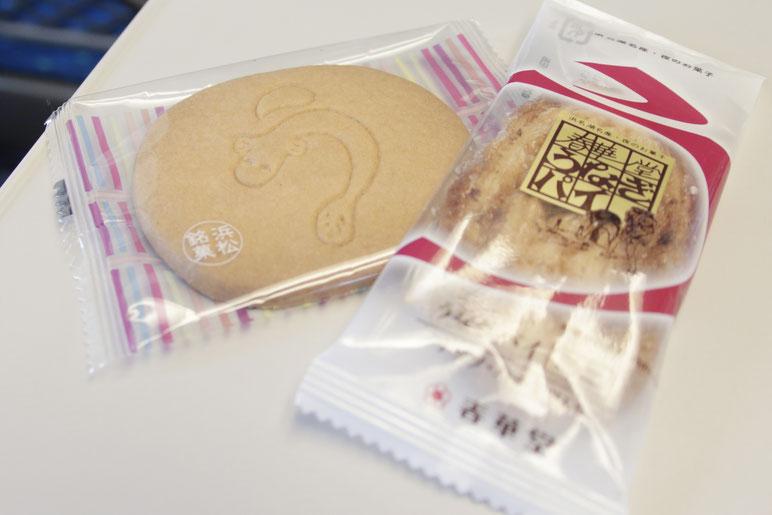 浜松のお菓子。「う」の字がたのしい。