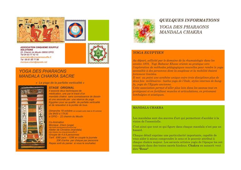 """Cliquez sur l'affiche """" Yoga des Pharons - Mandala Chakra sacré """" pour agrandir"""