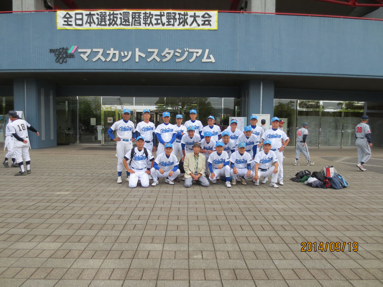 全日本選抜還暦野球大会出場記念 2014年9月19日神戸にて