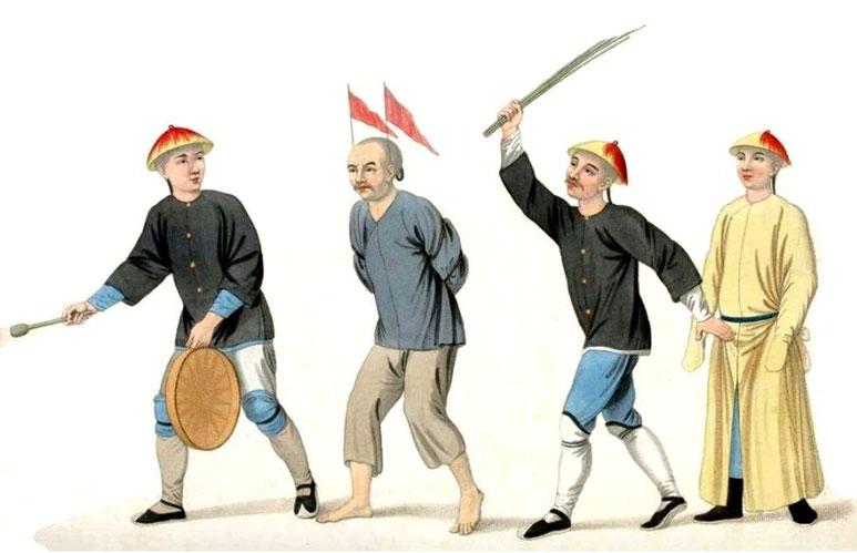 Les punitions des Chinois. Texte de George Henry Mason. Gravures de J. Dadley. G. Miller, Londres, 1801. 3. Un accusé conduit en jugement.