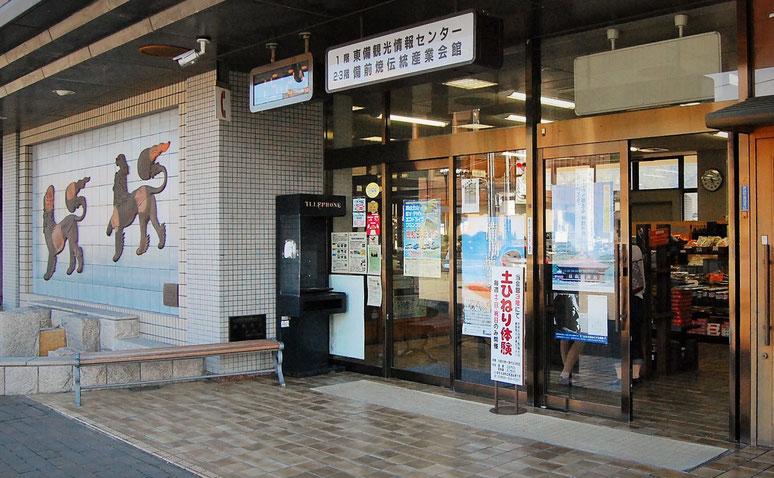 備前市伊部駅1階にあるお土産店。bizen gift shop.