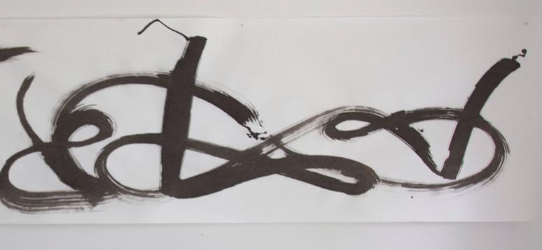 """""""Hände heben, Abwehr rechts"""" TaiChi - Bewegung gepinselt; Papier mit Guache, 2017."""