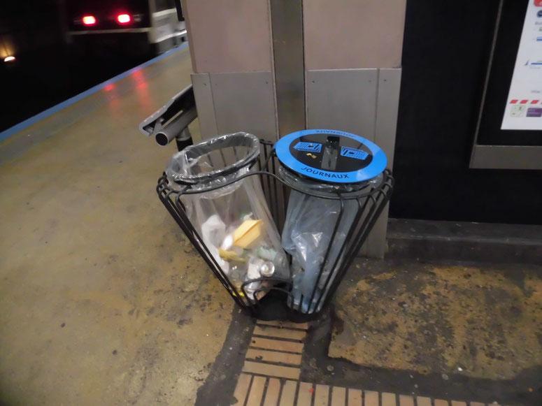 メトロのゴミ箱