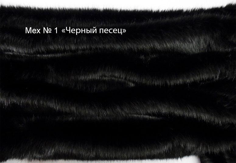 """Мех № 1 """"Черный песец"""""""