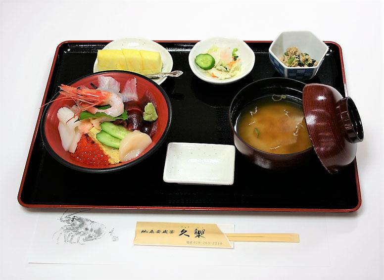 茨城,ひたちなか,那珂湊,久楽丼,海鮮丼,人気
