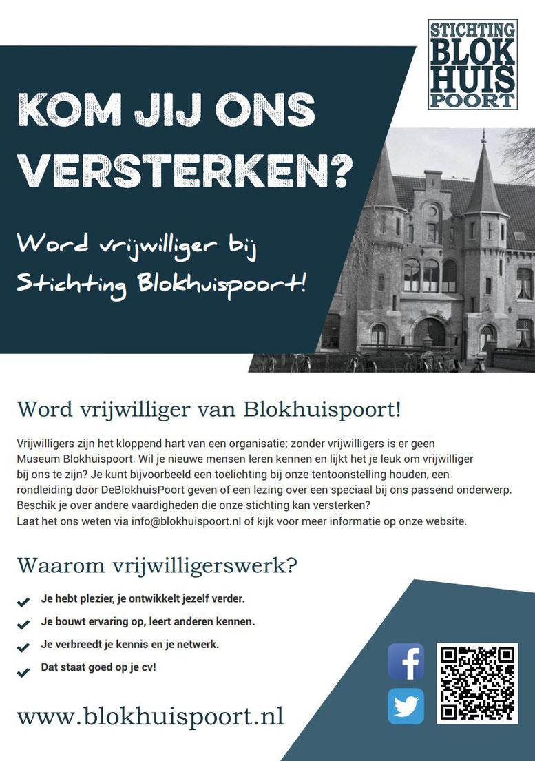 DeBlokhuisPoort Leeuwarden