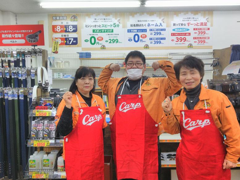 スーパーワーク職人の店 新市本店 本日プレオープン!!