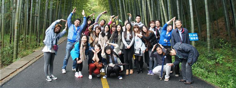 shanghai hanyuan mandarin chinese school