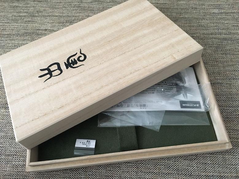 Weichholz-Verpackung mit Stil