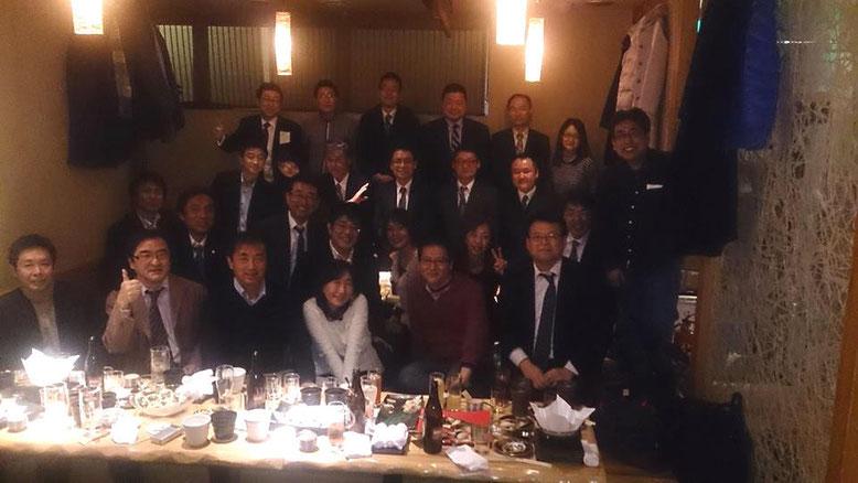 2015年2月に新宿・香家にて プチ同窓会が開かれました。