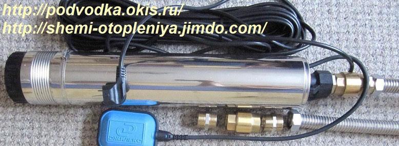 Насос погружной Джилекс Водомёт ПРОФ ____ А ( с поплавком ) для систем водоснабжения и обратный клапан