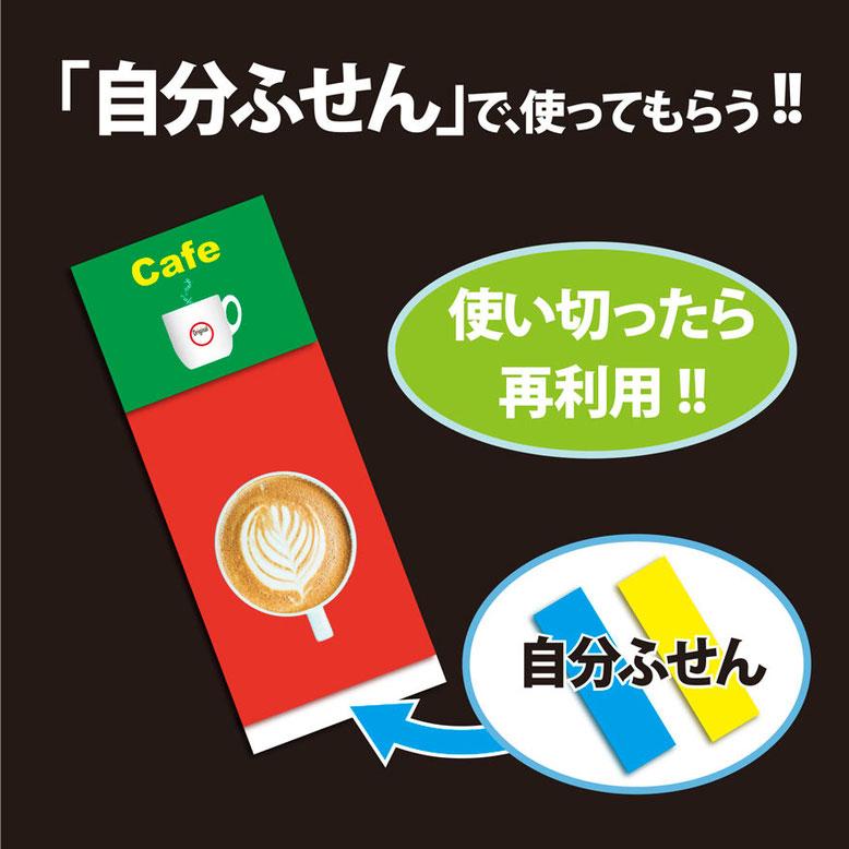 自分ふせんで、使ってもらう!!   再利用できる携帯ふせんクリップ 便利でユニークな付箋です。