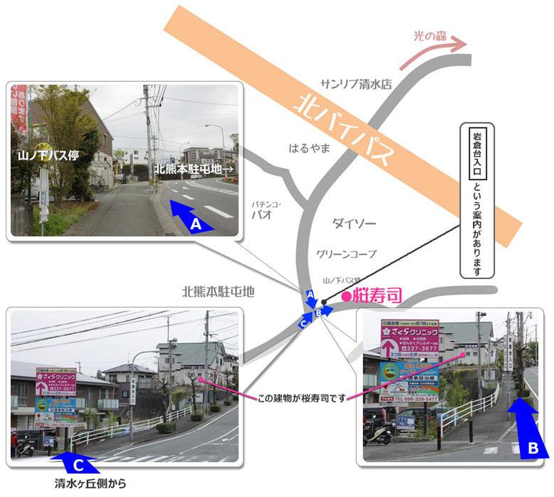 熊本桜寿司アクセスマップ