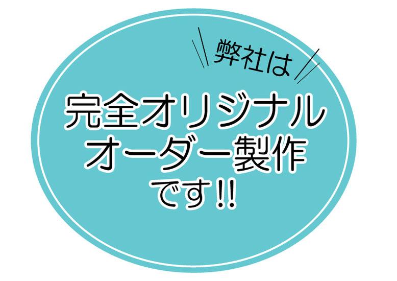 ストーンクラウド STONE CLOUD オリジナル ゴルフ 販促品 プレゼント
