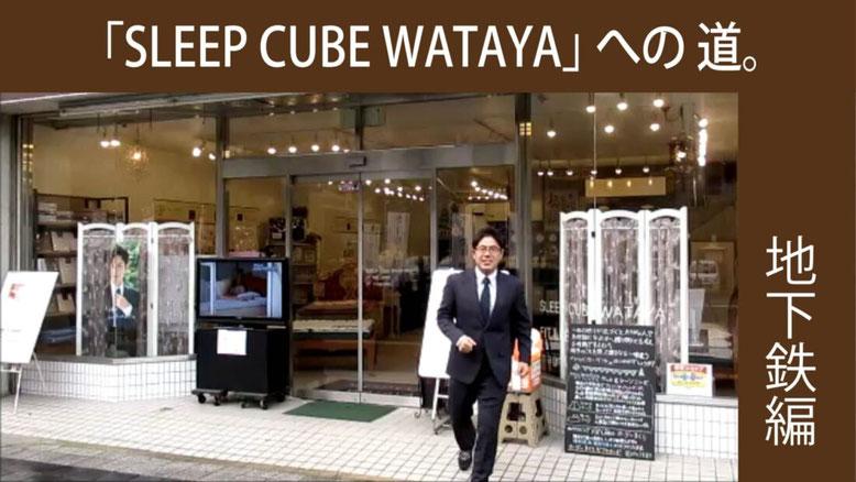 唐人町駅からの行き方 / マニフレックス展示九州最大級のマニステージ福岡