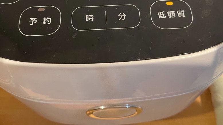 アイリスオーヤマ IH炊飯器 5.5合 糖質カット機能