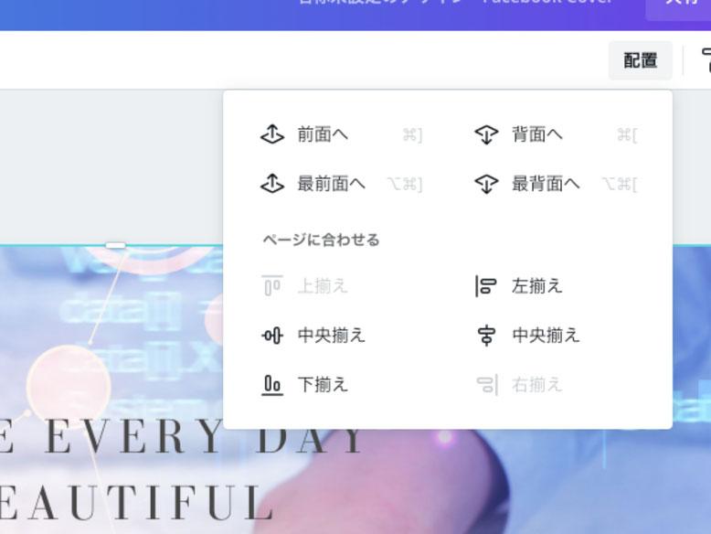 Facebookcover
