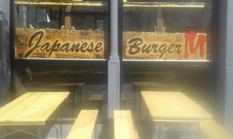Außenbereich des Mizuna Burger Restaurants in der Davidstraße 30 in Hamburg St. Pauli
