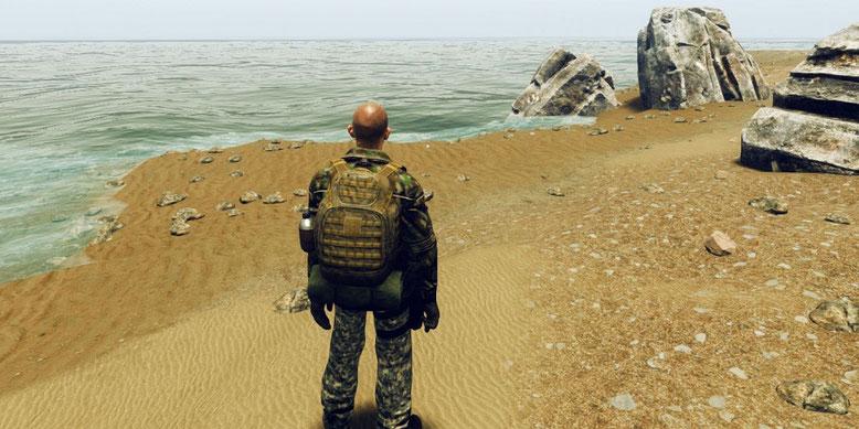 Neue Gameplay-Bilder zum MMO-Shooter Lost Region erschienen. Bilderquelle: Farom Studio