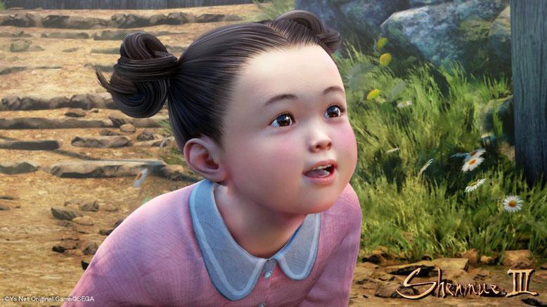 Shenmue 3 erscheint noch in diesem Jahr für PlayStation 4 und PC. Hier seht ihr einen der neuen Screenshots der Magic Monaco. Bilderquelle: Ys Net