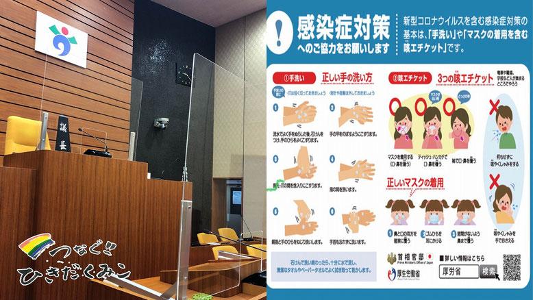 臼杵市議会9月定例会が閉会しました画像