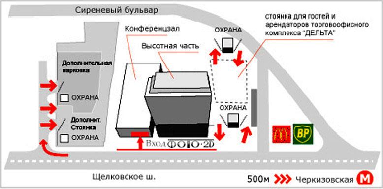 Типография, полиграфия, копицентр на Черкизовской, Партизанской, Щелковской, Преображенской площади.