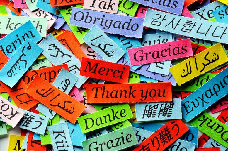 спасибо на разных языках