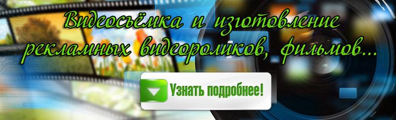 видео Туапсе