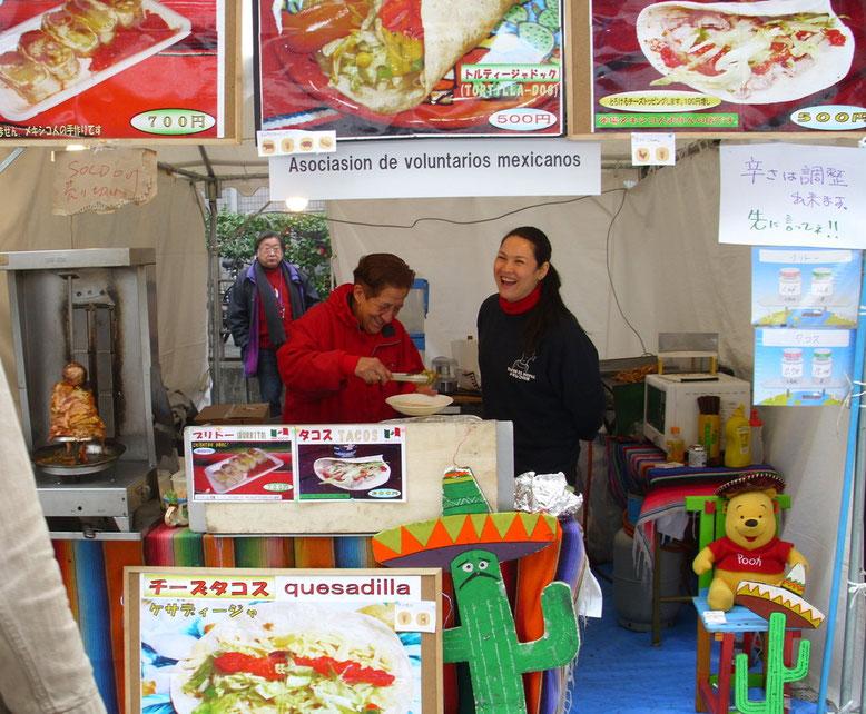 2012年2月 ワンワールドフェスティバルのメキシコ屋台